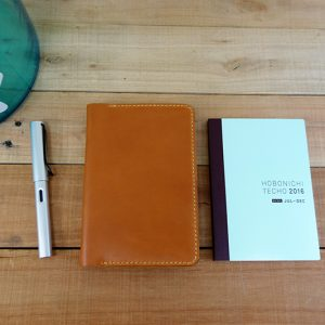 Leather Hobonichi Techo Planner Cover, tan, Avec